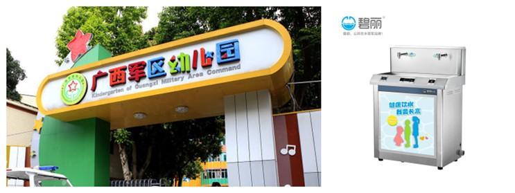 校园客户案例——广西军区幼儿园.jpg