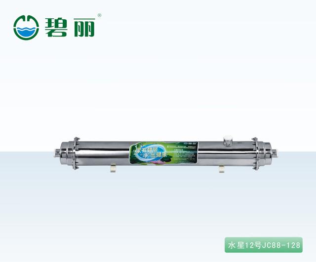 中央型净水机 JC88-128