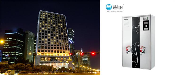 客户案例——五洲大酒店.jpg
