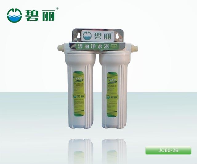 管道式净水器JC60-2B
