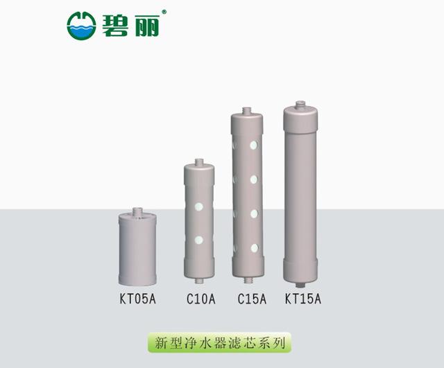 手机版万博注册登录滤芯新型净水器滤芯系列