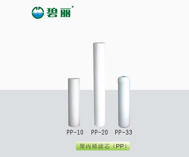 手机版万博注册登录滤芯聚丙烯滤芯(PP)
